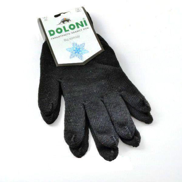 Перчатки и рукавицы