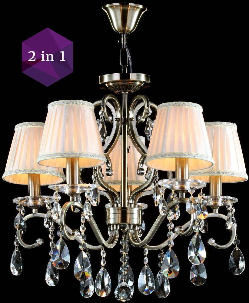 Люстра MaytoniЛюстры<br>Назначение светильника: для комнаты,<br>Стиль светильника: модерн,<br>Тип: подвесная,<br>Материал светильника: металл,<br>Материал плафона: ткань,<br>Материал арматуры: металл,<br>Ширина: 560,<br>Диаметр: 560,<br>Высота: 510,<br>Количество ламп: 5,<br>Тип лампы: накаливания,<br>Мощность: 40,<br>Патрон: Е14,<br>Цвет арматуры: бронза<br>