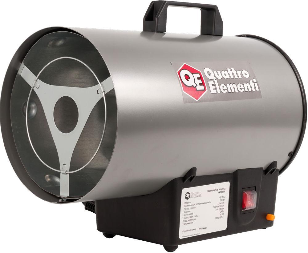 Тепловая пушка газовая Quattro elementi