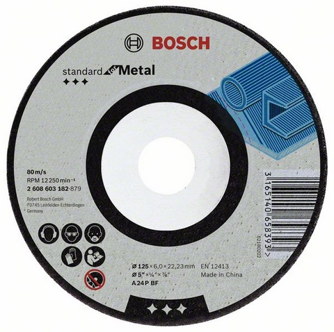 Фото 1/2 Standard for metal 125 Х 6 Х 22, Круг зачистной
