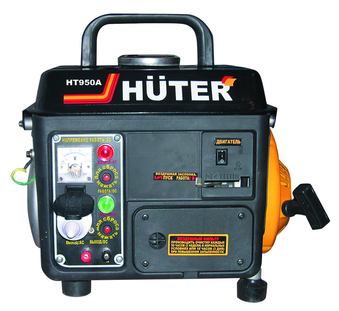 Генератор бензиновый Huter