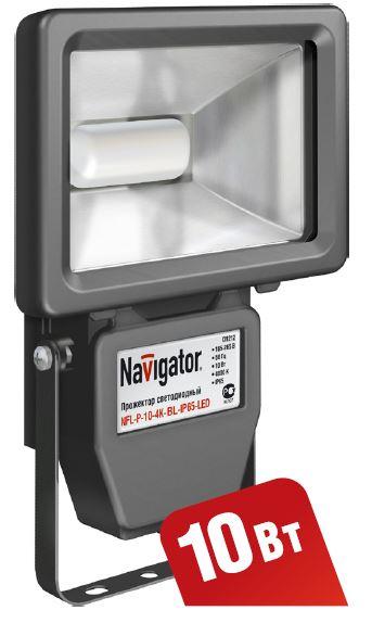 Светодиодный прожектор Navigator