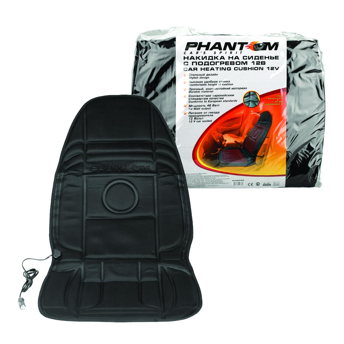Чехол на сиденье Phantom