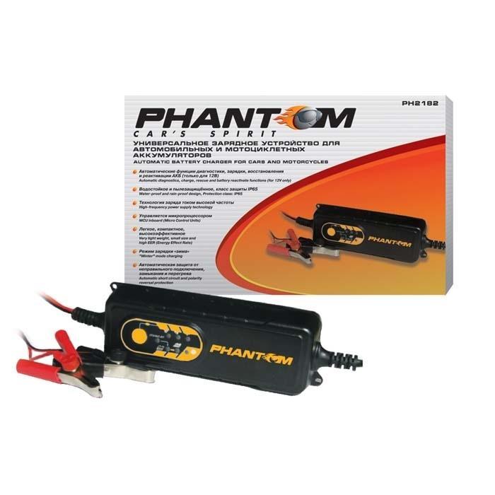 Зарядное устройство Phantom от 220 Вольт