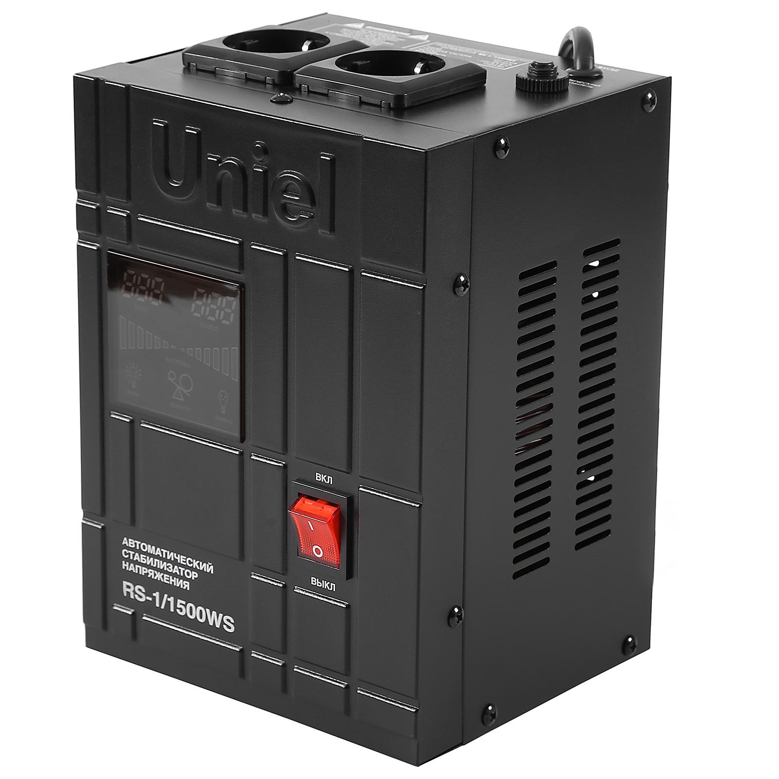 Uniel RS-1/1500WS