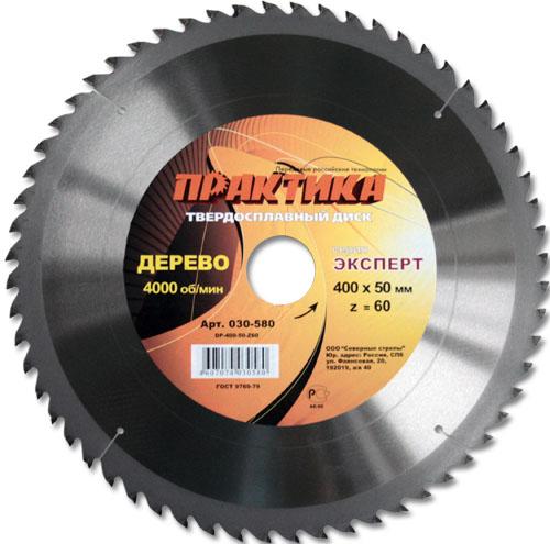 030-580 dp-400-50-z60, Круг пильный твердосплавный