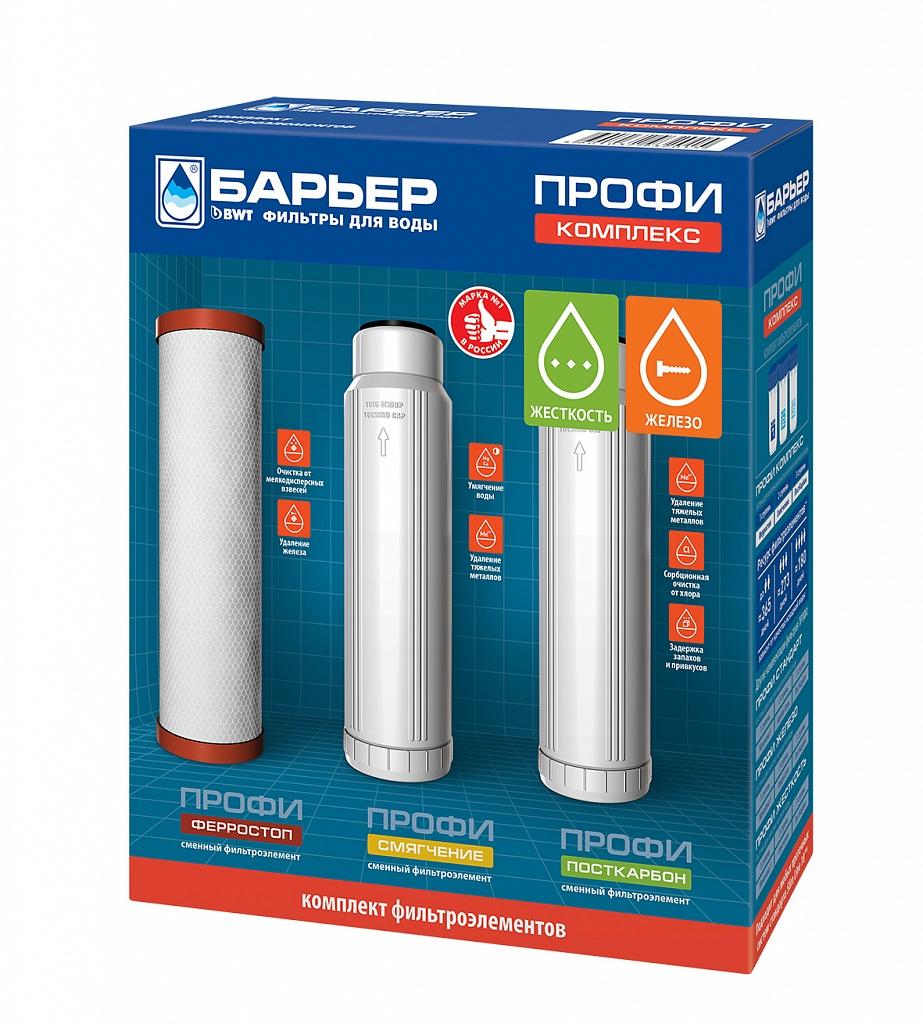 Комплект сменных кассет БАРЬЕРКартриджи для водных фильтров<br>Тип фильтра для воды: картридж сменный,<br>Функциональные особенности фильтра для воды: обезжелезивающий,<br>Размер фильтра: 10,<br>Давление: 7 атм,<br>Температура: 35,<br>Ресурс сменного фильтроэлемента: 10000,<br>Вес нетто: 1.5,<br>Для систем питьевой воды: есть<br>