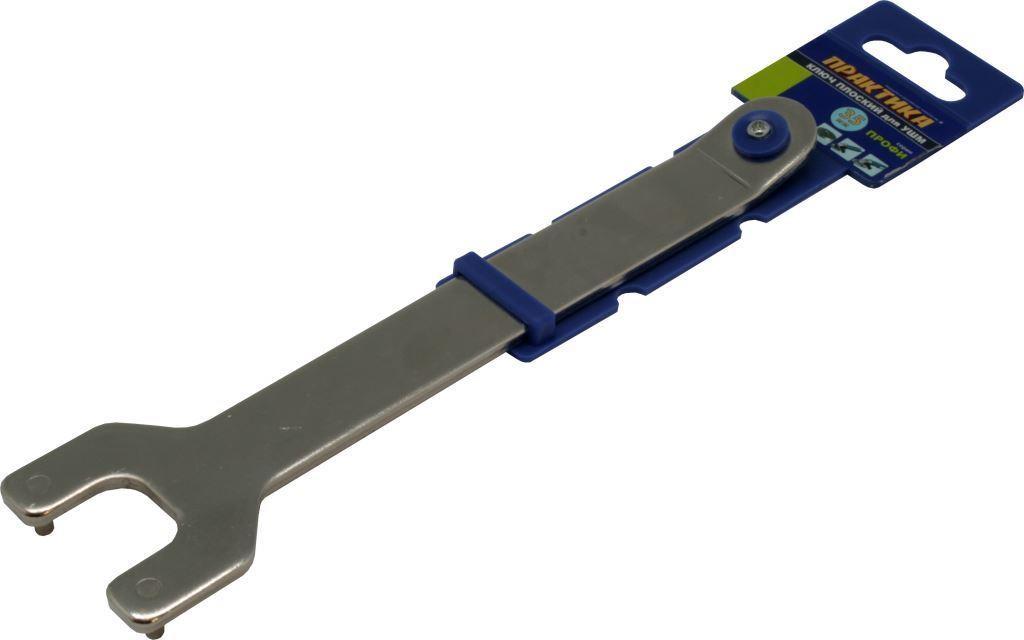 777-031 для УШМ, 35мм, плоский, Ключ для УШМ