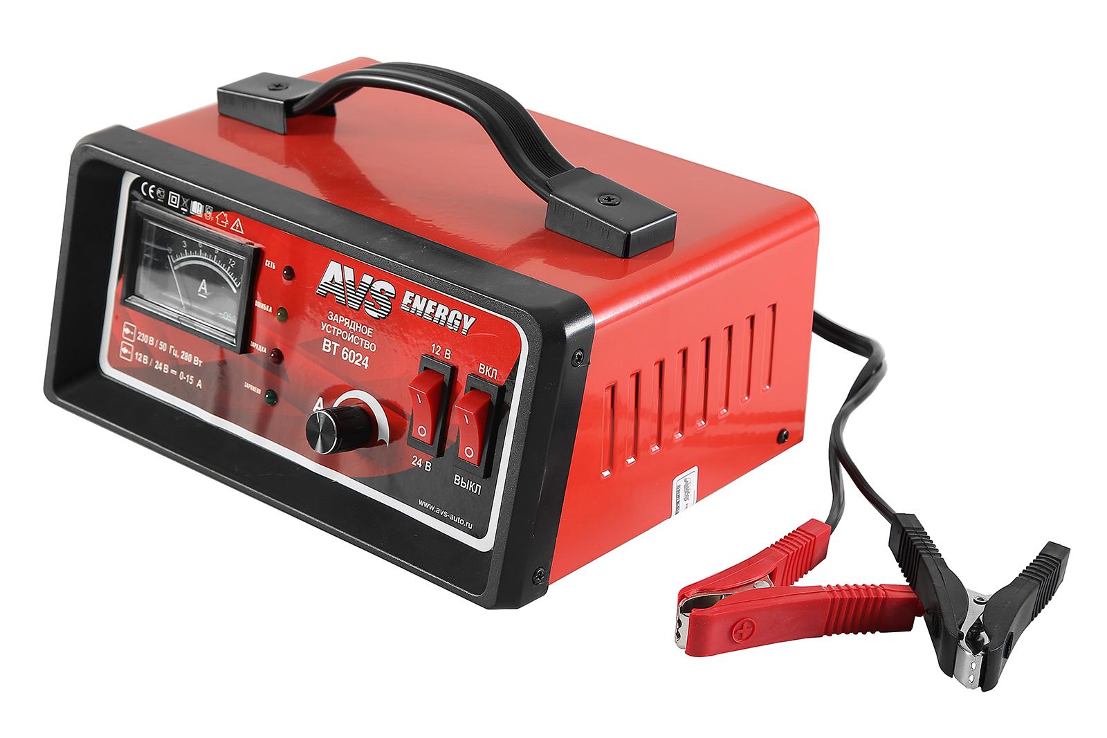 Зарядное устройство Avs от 220 Вольт