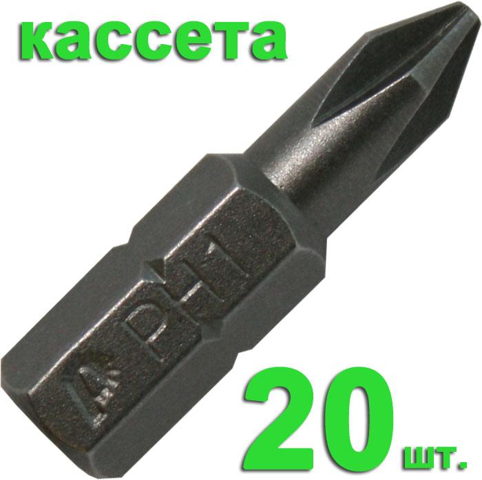 036-612 ph1 25мм, Профи, 20шт., Бита