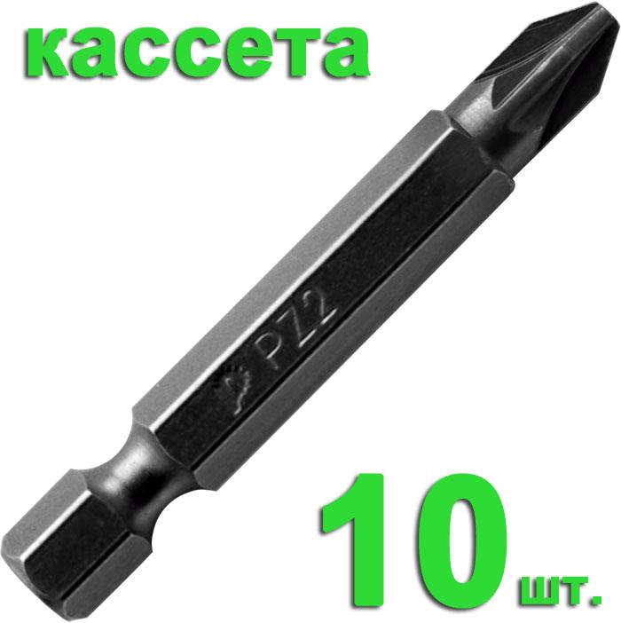 036-735 pz2 50мм, Профи, 10шт., Бита