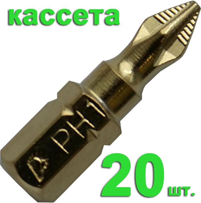 Фото 1/2 036-865 ph1 25мм, tin, Эксперт, 20шт., Бита