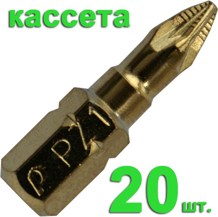 036-896 pz1 25мм, tin, Эксперт, 20шт., Бита