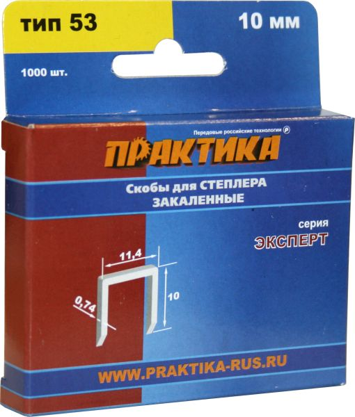 775-389 10мм, тип 53, 1000шт., Скобы для степлера