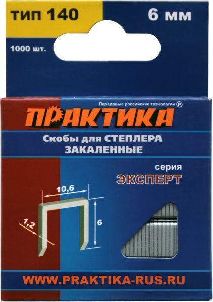 775-198 6мм, тип 140, 1000шт., Скобы для степлера