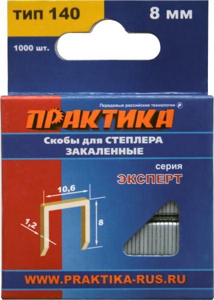 775-204 8мм, тип 140, 1000шт., Скобы для степлера