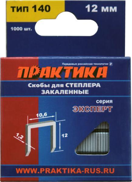 775-228 12мм, тип 140, 1000шт., Скобы для степлера
