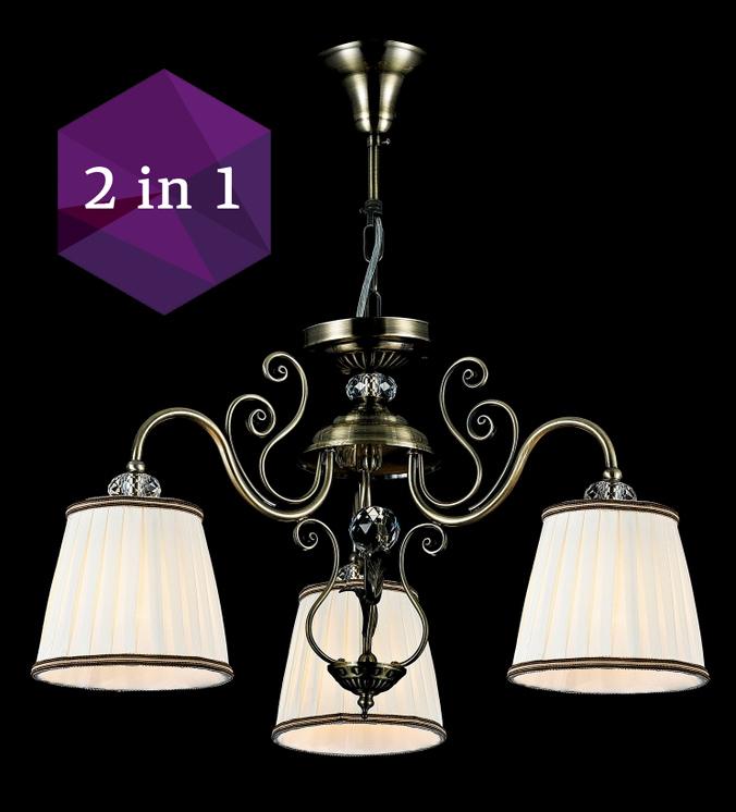 Люстра MaytoniЛюстры<br>Назначение светильника: для гостиной,<br>Стиль светильника: классика,<br>Тип: подвесная,<br>Материал светильника: металл, ткань,<br>Материал плафона: ткань,<br>Материал арматуры: металл,<br>Диаметр: 580,<br>Высота: 390,<br>Количество ламп: 3,<br>Тип лампы: накаливания,<br>Мощность: 40,<br>Патрон: Е14,<br>Цвет арматуры: бронза<br>