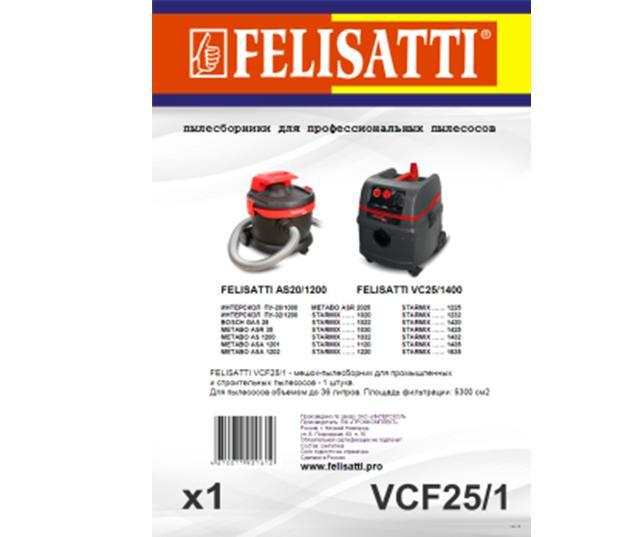 Мешок Felisatti