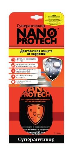 Антикоры и защитные средства