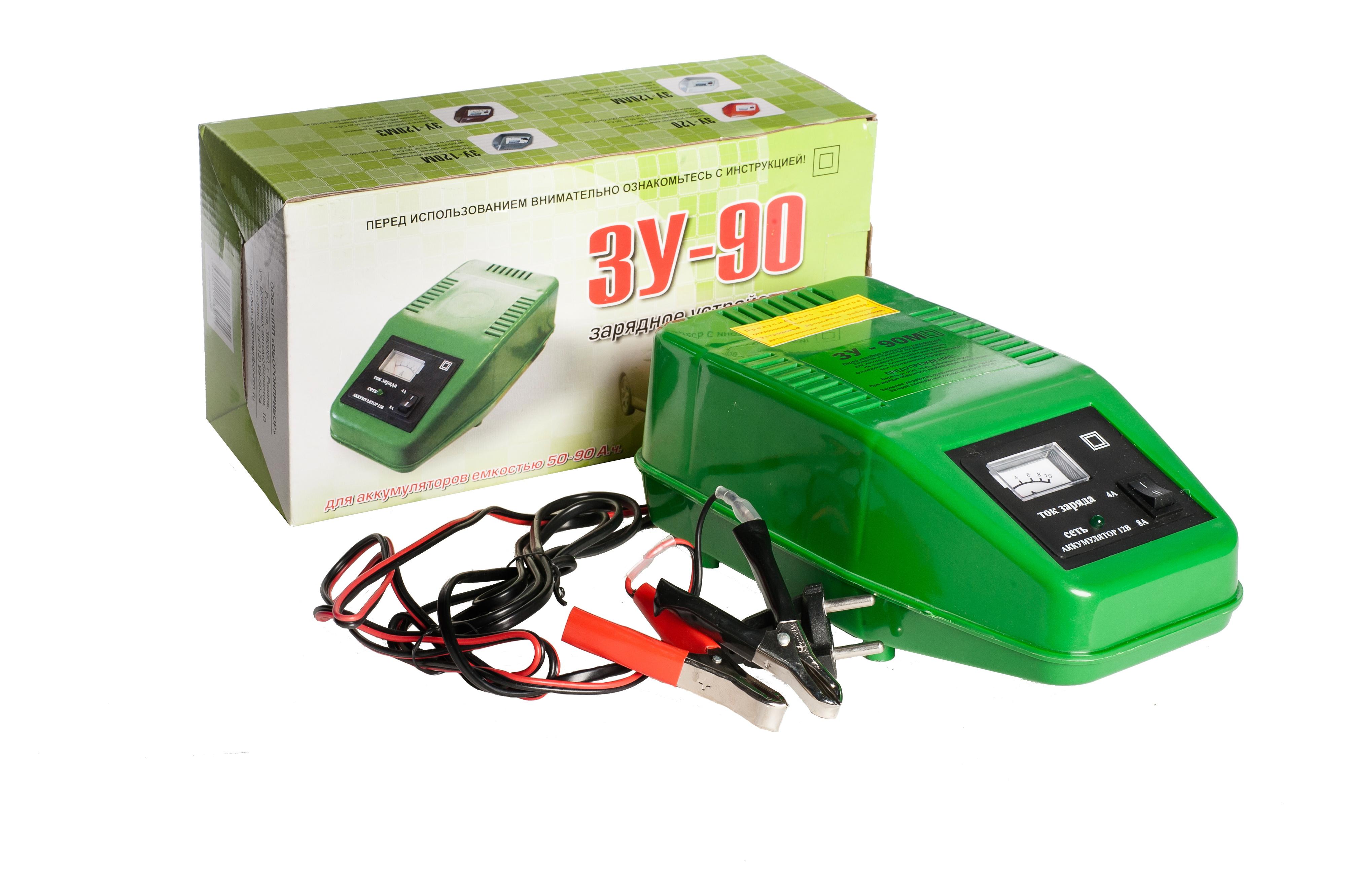 Зарядное устройство Зу 90