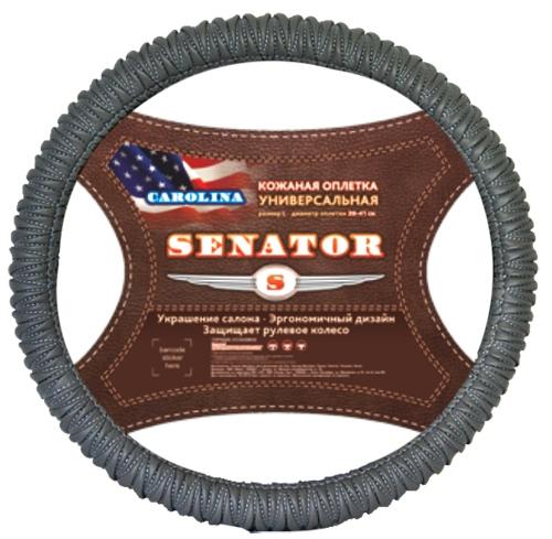 Оплетка SenatorОплетки на руль<br>Размер руля: L (40 см), Материал оплетки: кожа<br>