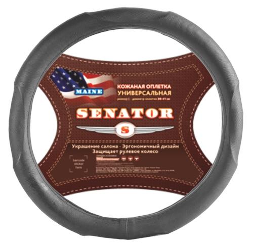 Оплетка SenatorОплетки на руль<br>Размер руля: M (38 см),<br>Материал оплетки: кожа<br>