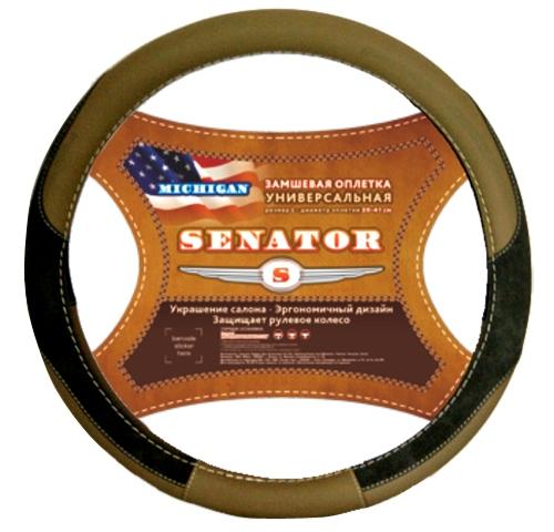 Оплетка SenatorОплетки на руль<br>Размер руля: L (40 см),<br>Материал оплетки: замша<br>