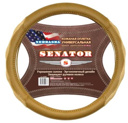 Оплетка SenatorОплетки на руль<br>Размер руля: L (40 см),<br>Материал оплетки: кожа<br>