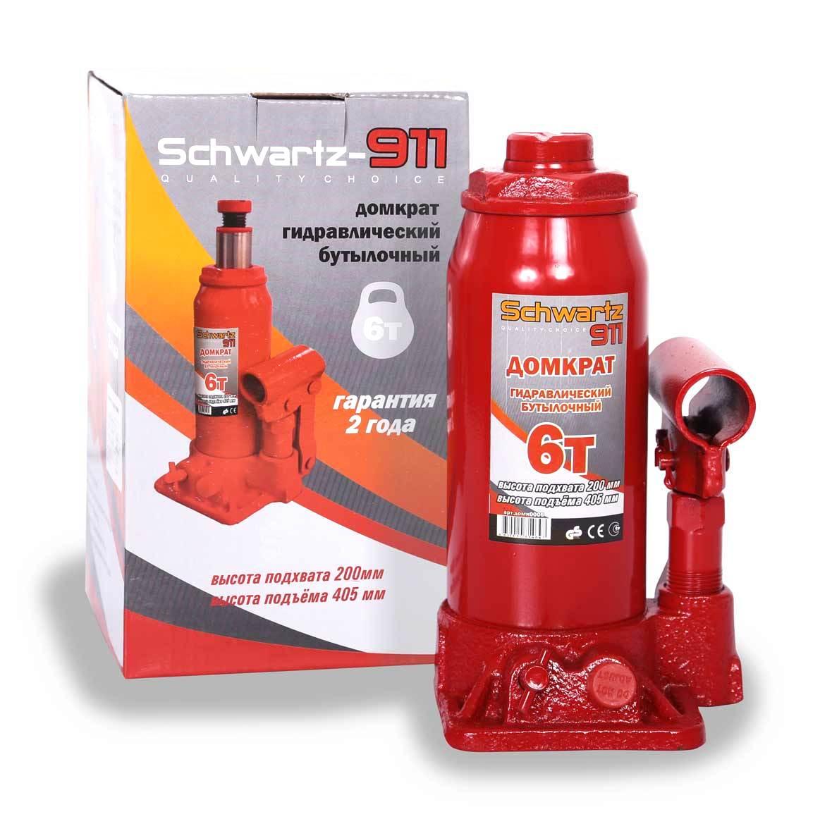 Домкрат Schwartz-911