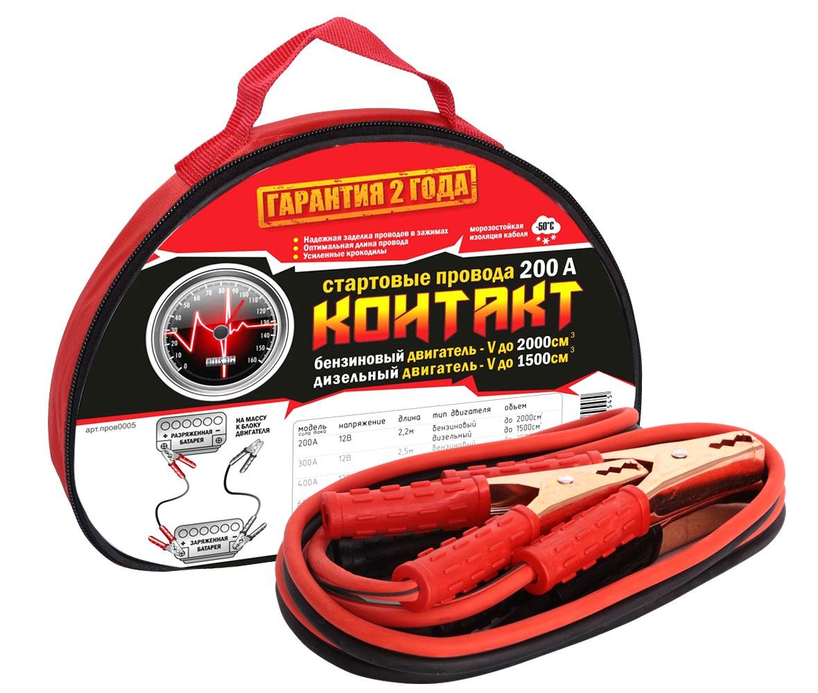 кабель силовой ввгнг а ды 3 2.5 цена