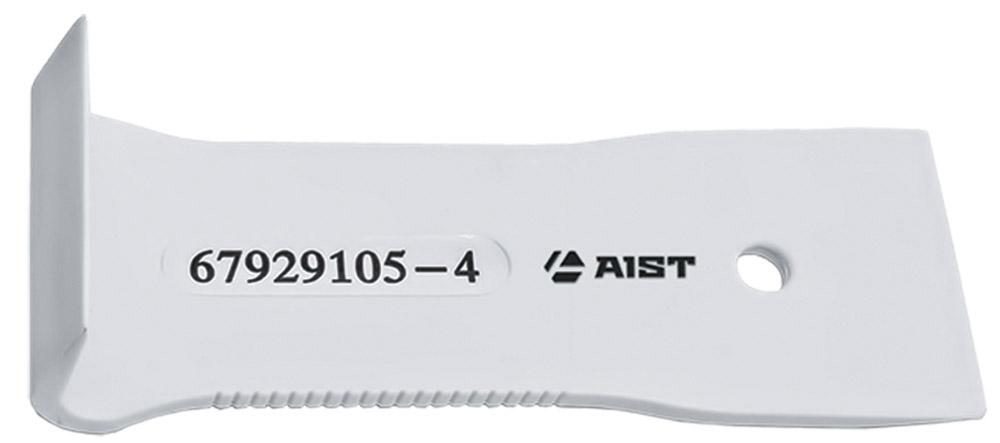 Инструмент для ремонта двигателя Aist