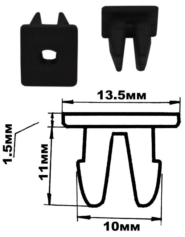 Клипса крепления обшивки AistДополнительный инструмент<br>Тип: Клипса<br>