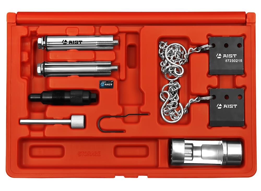 Набор AistИнструмент для ремонта двигателя<br>Тип: инструмент, Назначение инструмента: для фиксации, Набор: есть<br>