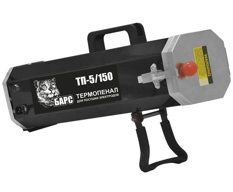 Термопенал БАРС от 220 Вольт