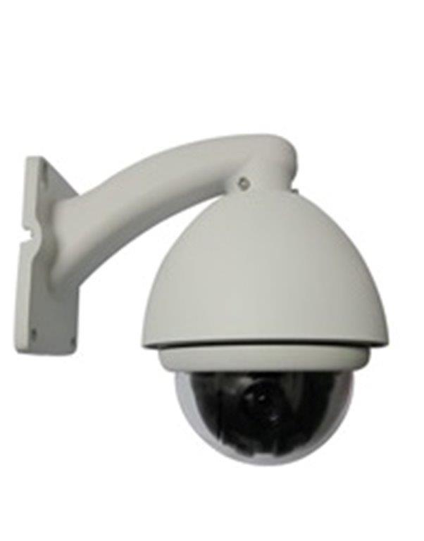 Камера видеонаблюдения IvueСистемы видеонаблюдения<br>Тип: камера,<br>Назначение: видеонаблюдение,<br>Разрешение видео, пикс.: 700 ТВЛ,<br>Количество каналов видео: 1,<br>Мин. температура: -30,<br>Макс. температура: 55,<br>Уличная: есть,<br>Вес нетто: 1.5<br>