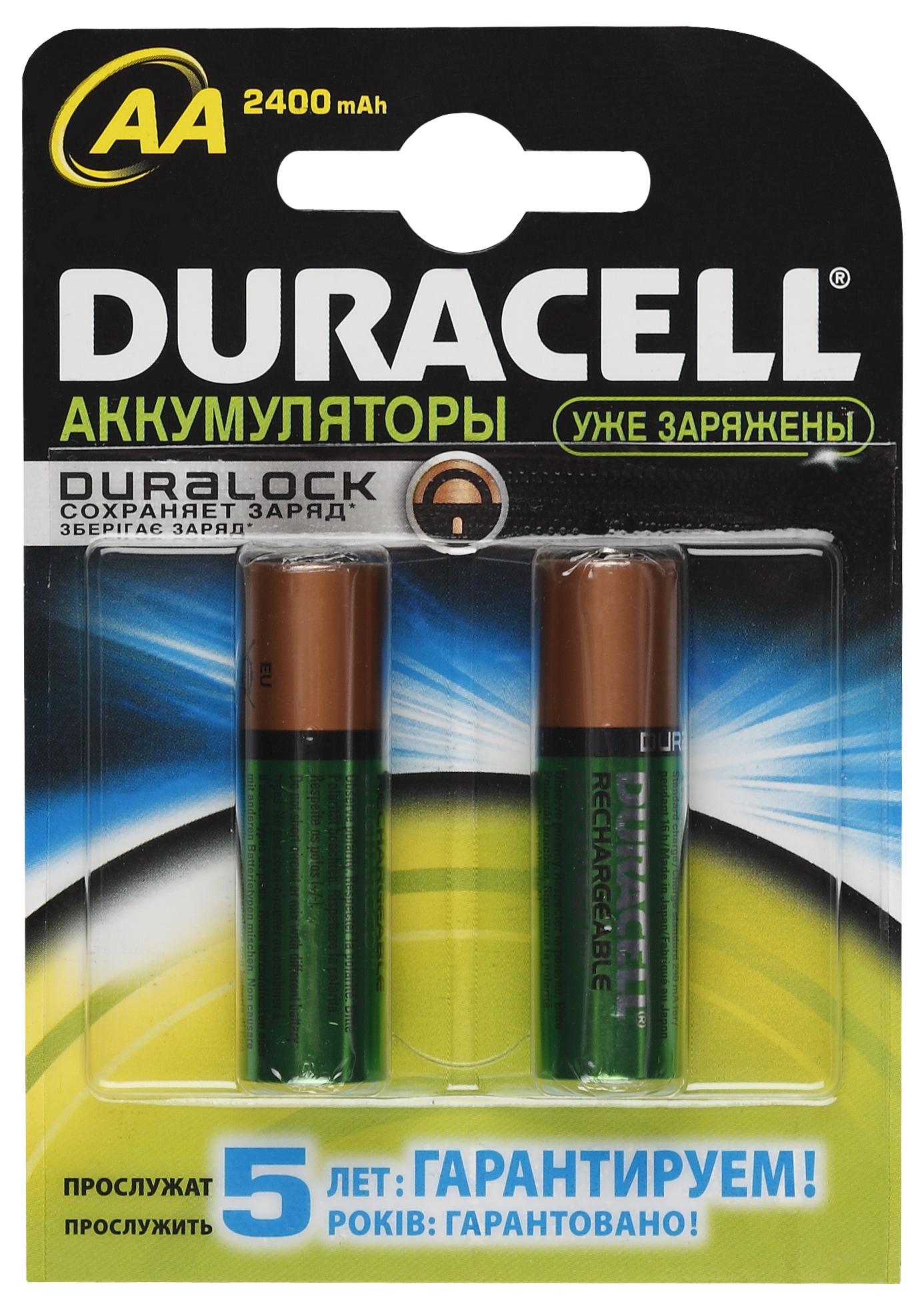 Аккумулятор Duracell