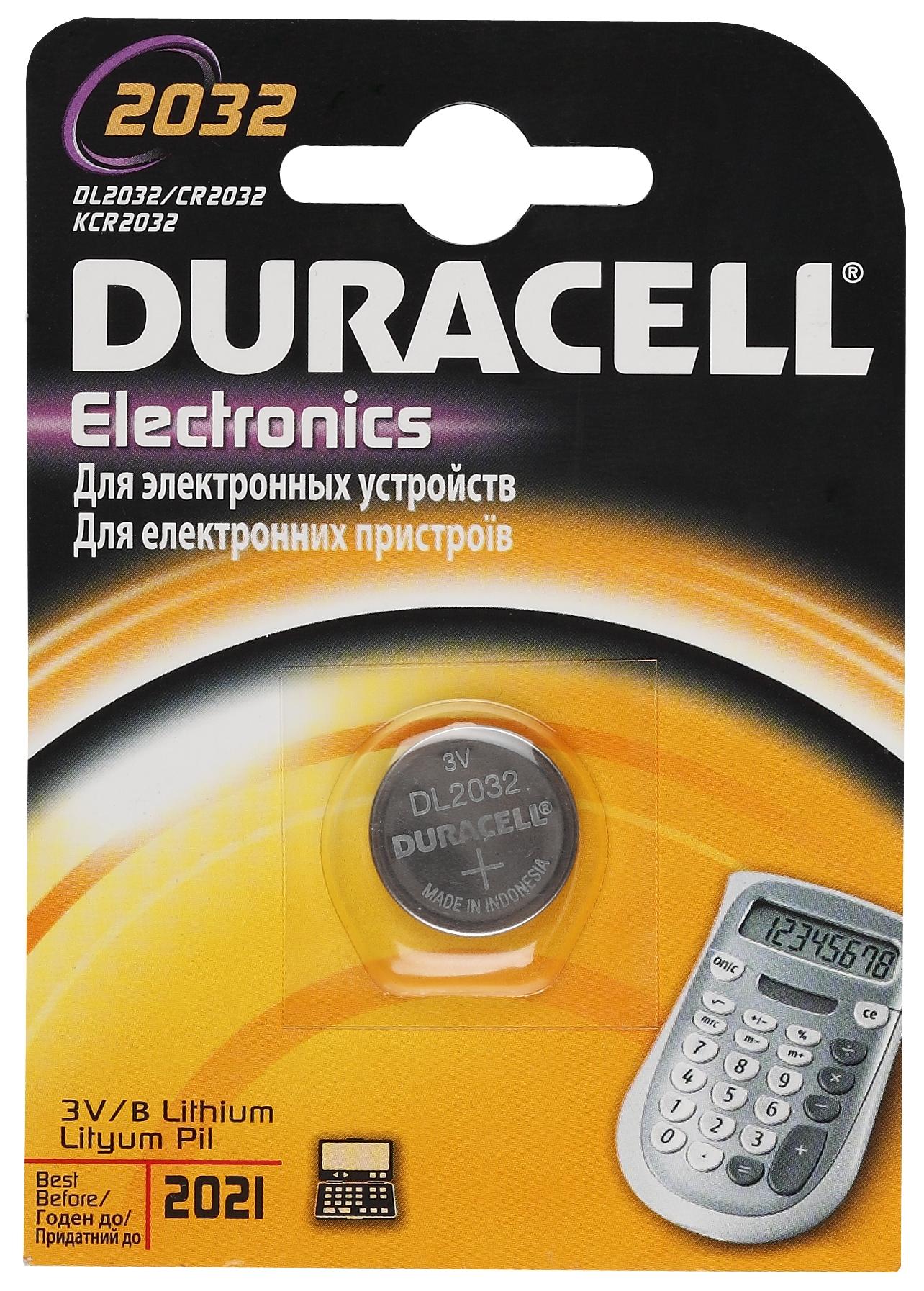 Батарейка DuracellБатарейки, аккумуляторы и зарядные устройства<br>Напряжение: 3,<br>Емкость аккумулятора: 0.22,<br>Тип: CR2032,<br>Вид: батарейка,<br>Количество в упаковке: 1,<br>Вес нетто: 0.01<br>