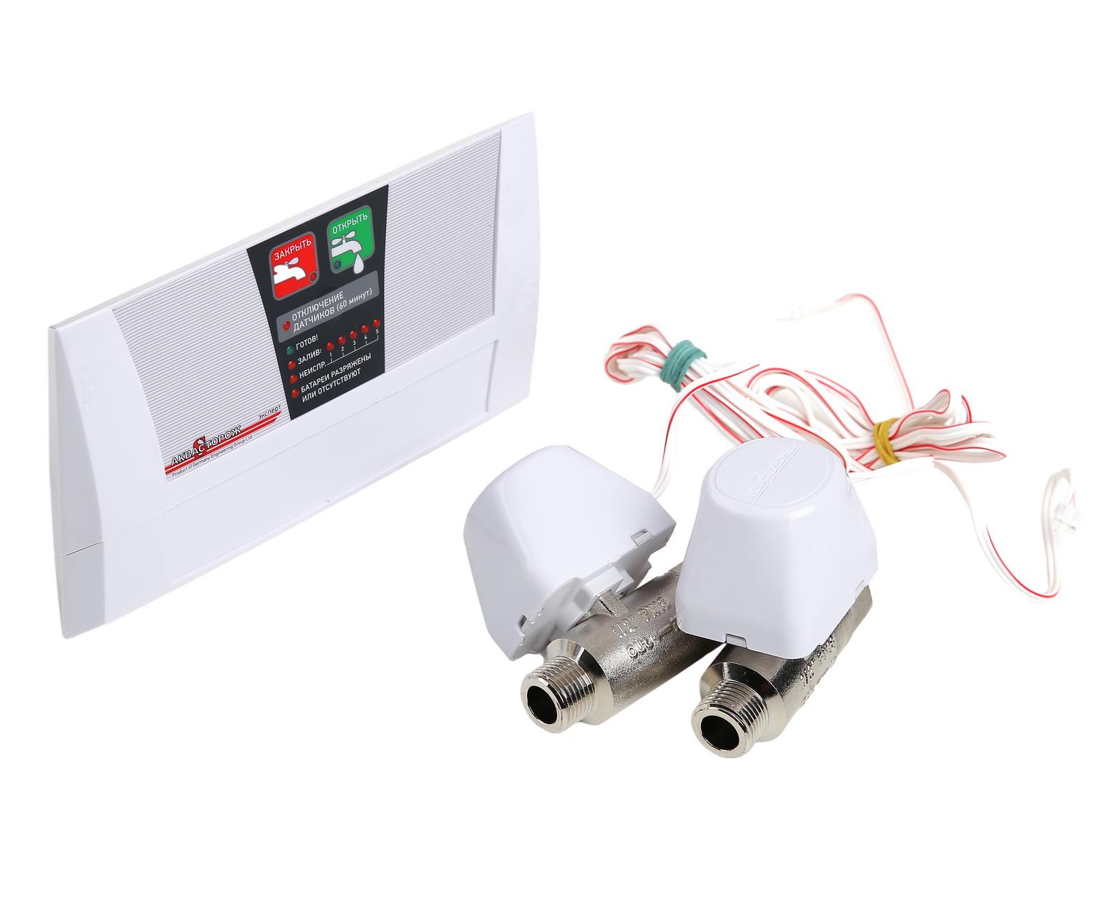 Комплект АКВАСТОРОЖСистемы контроля протечек воды<br>Тип: датчик протечки<br>