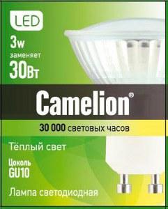 Лампа светодиодная Camelion