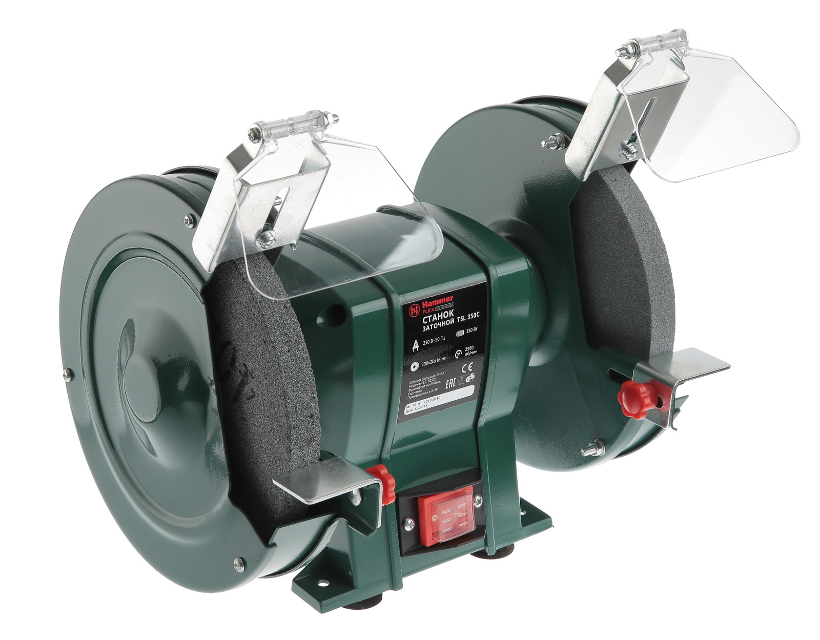 ������ Hammer Tsl350c