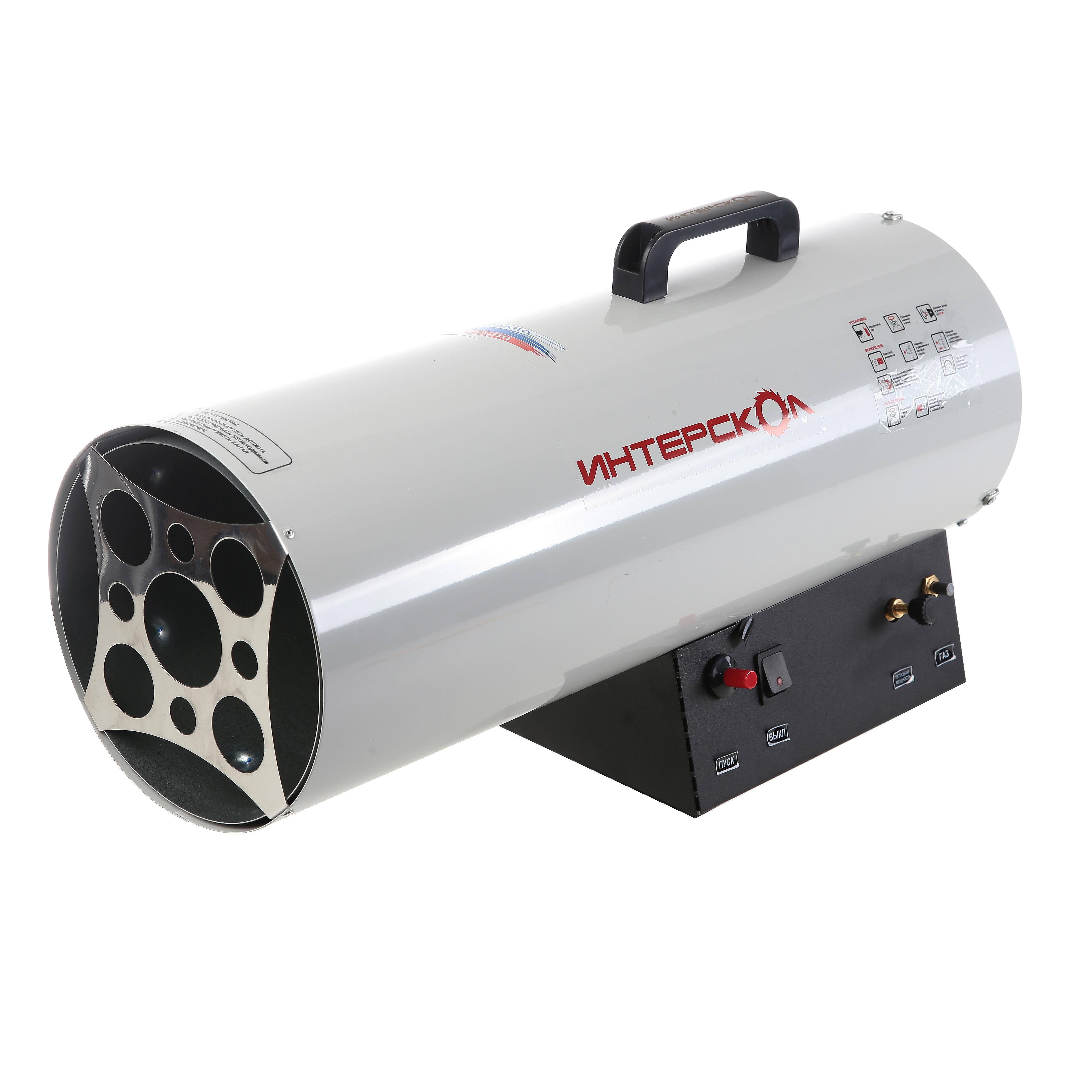 Газовая тепловая пушка ИНТЕРСКОЛ