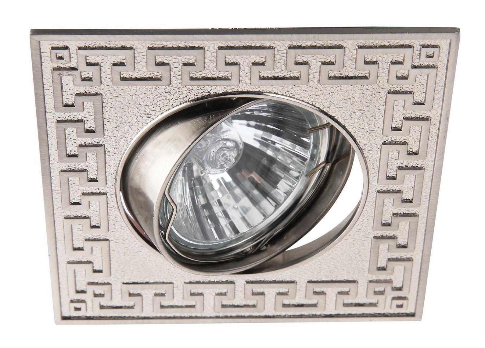 Светильник встраиваемый Arte lampСветильники встраиваемые<br>Стиль светильника: этнический,<br>Диаметр: 93,<br>Форма светильника: квадрат,<br>Материал светильника: металл,<br>Количество ламп: 3,<br>Тип лампы: накаливания,<br>Мощность: 150,<br>Патрон: GU10,<br>Цвет арматуры: серебристый,<br>Назначение светильника: для комнаты,<br>Вес нетто: 0.7<br>