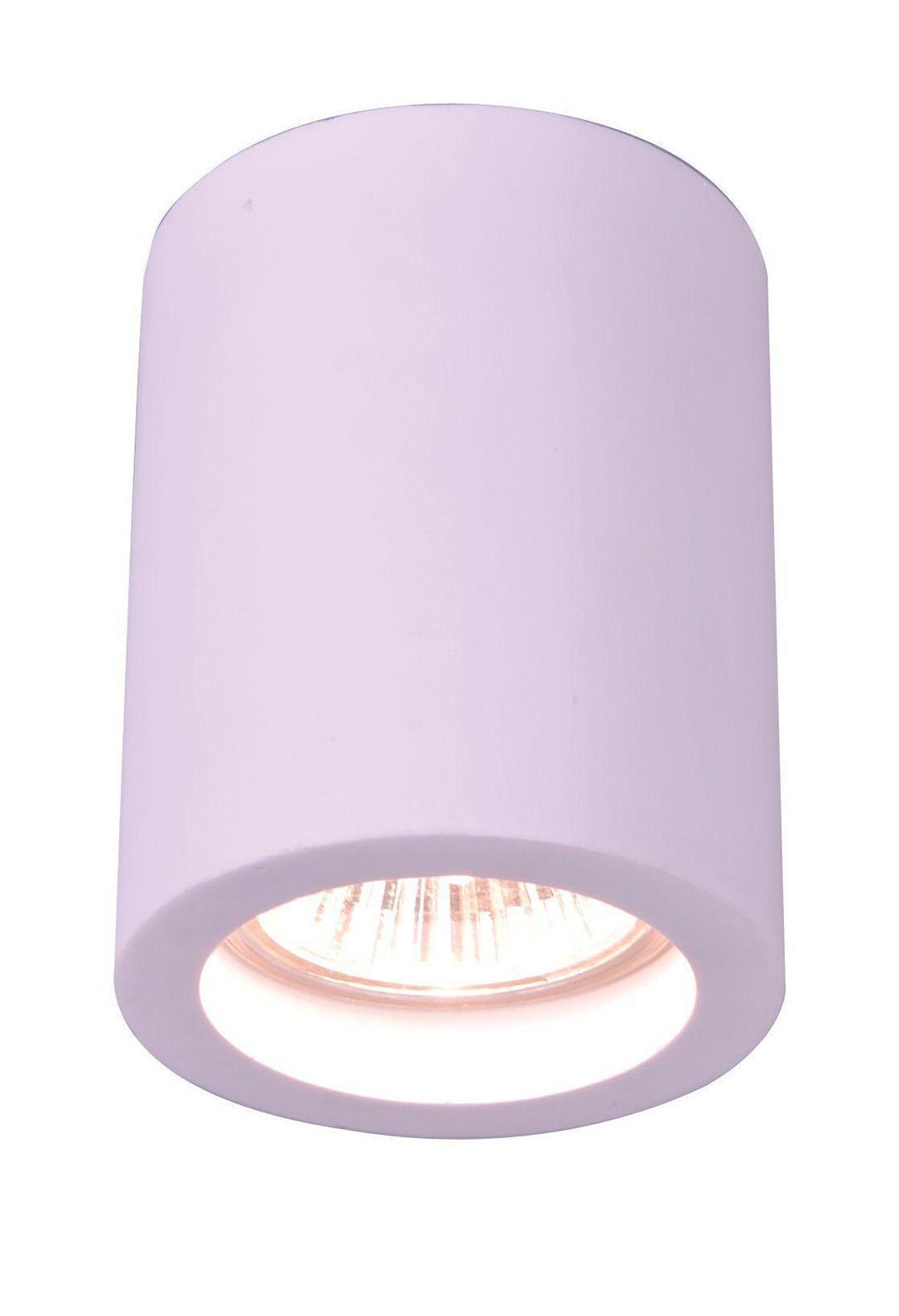 Светильник встраиваемый Arte lampСветильники встраиваемые<br>Стиль светильника: модерн,<br>Диаметр: 70,<br>Форма светильника: круг,<br>Материал светильника: металл,<br>Количество ламп: 1,<br>Тип лампы: накаливания,<br>Мощность: 35,<br>Патрон: GU10,<br>Цвет арматуры: белый,<br>Назначение светильника: для комнаты<br>
