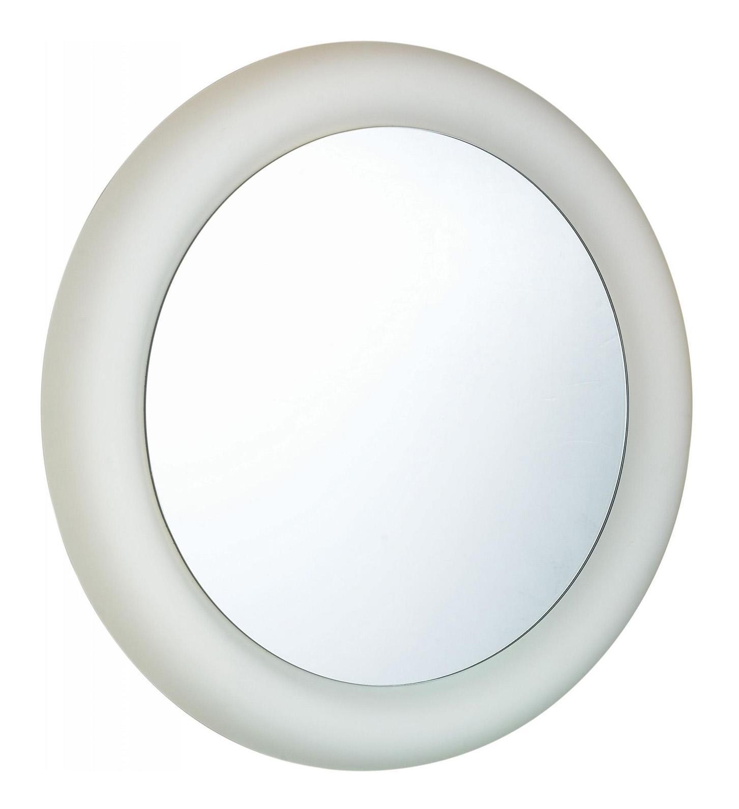 Светильник для ванной комнаты Arte lampСветильники для ванных комнат<br>Стиль светильника: модерн,<br>Назначение светильника: для ванной комнаты,<br>Материал светильника: стекло,<br>Высота: 100,<br>Диаметр: 430,<br>Мощность: 120,<br>Количество ламп: 3,<br>Тип лампы: накаливания,<br>Патрон: Е14,<br>Цвет арматуры: белый,<br>Вес нетто: 4.8<br>