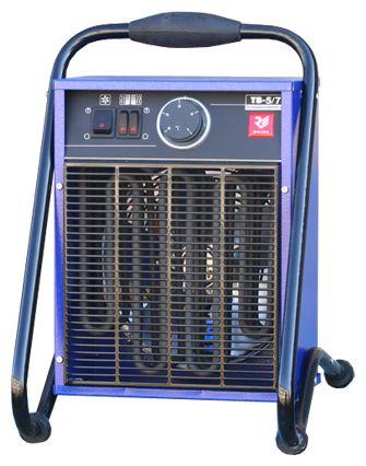 Тепловентилятор DaireТепловые пушки и нагреватели (промышленные)<br>Тип тепловой пушки: электрические,<br>Мощность: 4500,<br>Способ нагрева: прямой,<br>Мобильность: переносной,<br>Производительность (м3/ч): 420,<br>Регулировка мощности: есть,<br>Защита от перегрева: есть<br>