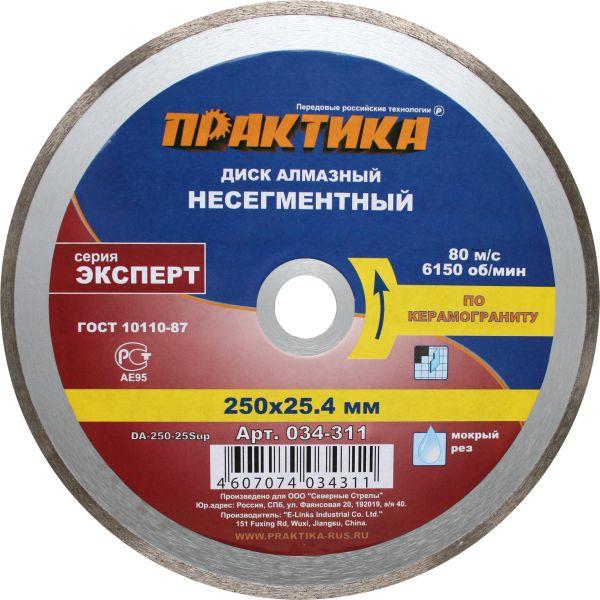 034-311 da-250-22/25sup ПО КЕРАМОГРАНИТУ, Круг алмазный