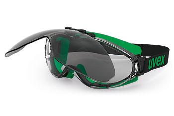 Очки защитные UvexЗащитные очки<br>Цвет: черный, Защита от мелких частиц: есть, Защита от ультрафиолетового излучения: есть, Защита от химических веществ: есть<br>