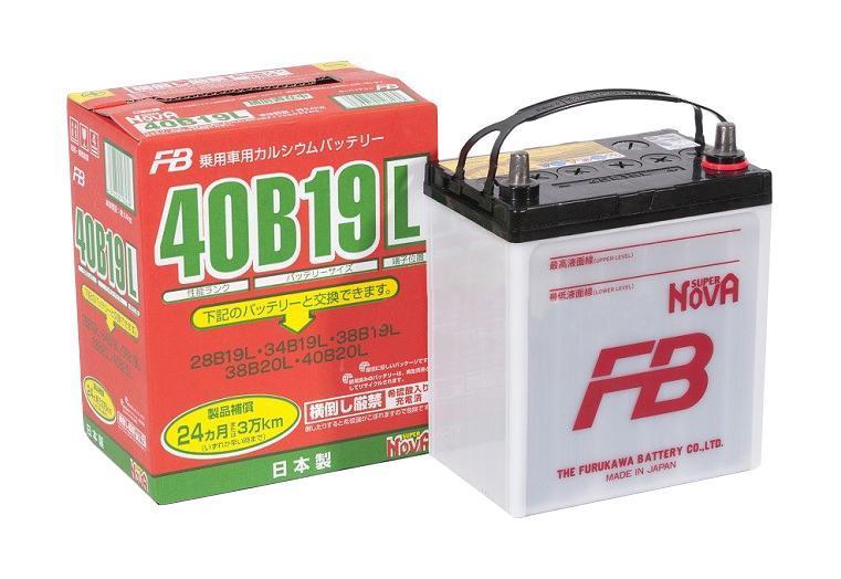 Аккумулятор Fb 40b19l