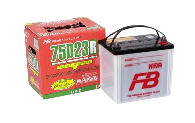 Аккумулятор FbАвтомобильные аккумуляторы<br>Емкость аккумулятора: 65,<br>Тип: для легкового автомобиля,<br>Полярность: обратная,<br>Тип аккумулятора: стартерный,<br>Пусковой ток: 530,<br>Размеры: 167х223х229<br>
